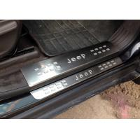 Buy cheap JEEP Cherokee 2014 2016 Side Illuminated Door Sills , Stainless Steel Scuff Plate from Wholesalers