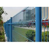Wholesale Powder Sprayed Curved Metal Garden Mesh Fencing Multicolor Available from china suppliers