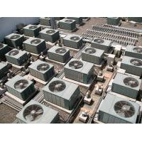 Wholesale Heat Recovery Digital Scroll Air Conditioner from china suppliers