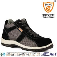 Wholesale Black Low Cut  light weight sportive Work and safety boots PU/PU sole from china suppliers