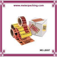 Wholesale Warning fragile  label sticker, glass shipping carton adhesive sticker label ME-LB007 from china suppliers
