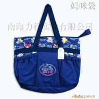 Wholesale Sell Mummy Bag from china suppliers
