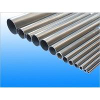 Wholesale 347H Stainless steel seamless steel pipe from china suppliers