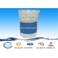 Wholesale BV / ISO Water Decoloring Agent for Papermaking waste water treatment from china suppliers