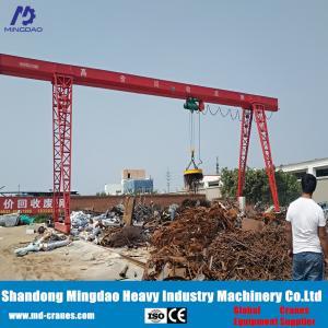 China 2 Ton 4 Ton 6 Ton 8 Ton 10 Ton 12 ton Mobile Gantry Cranes for Sale on sale