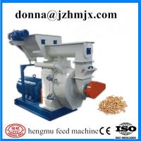 Wholesale ISO approved wood pellet making machine from china suppliers