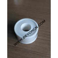 Buy cheap Shrink Wrap with Plastic tube Packing Zinc Oxide Plaster Tape from wholesalers