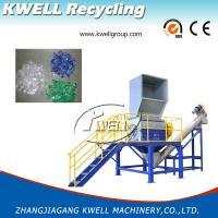 China Large Capacity Flake Recycling Machine, PET Bottle Washing Plant, Water Bottle Washing Line for sale