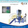 Large Capacity Flake Recycling Machine, PET Bottle Washing Plant, Water Bottle Washing Line for sale
