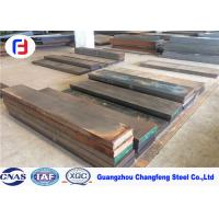 Quality Hot Rolled D3 Tool Steel , 1.2080 Tool Steel Wonderful Mechanical Properties for sale