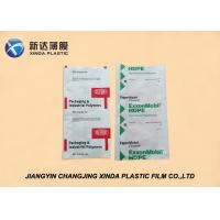 Wholesale Form Fill Sealing LDPE Plastic Heavy Duty Storage Bags With Customized Logo Printing from china suppliers