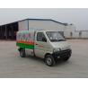 CSC5020ZLJ stamped Chu Sheng dump garbage truck for sale