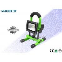 Buy cheap Rechargeable Portable Led Floodlight 10W for Car Maintenance,SOS,Camping,ect from Wholesalers