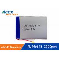 Wholesale 346378PL 3.7V 2300mAh Lithium Polymer Battery from china suppliers