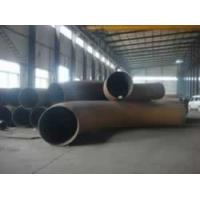 Wholesale Pipe bending, Bend pipe from china suppliers
