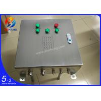 Wholesale AH-OC/E Aviation obstruction light control panel indoor type from china suppliers
