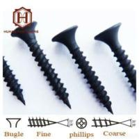 Wholesale Drywall Screw & Gypsum Board Screw, Fine Quality from china suppliers
