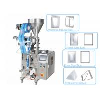 Wholesale Coffee Stick Sachet Packaging Machine , Pillow Bag Vertical Packing Machine from china suppliers
