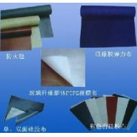 China Silicone Coated Glass Fabrics - 2 on sale