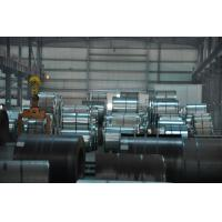 Wholesale Cold Rolled Deep Drawing Steel Sheet  from china suppliers