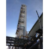 Buy cheap Professional Ar Gas Air Separation Unit O2 N2 Generation Plant Cutting Gas from Wholesalers