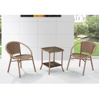 wicker/rattan/outdoor set furniture 1019R for sale