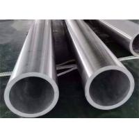 Wholesale High temperature corrosion resistance Inconel 600 Stainless Steel Alloy Bar Tube Sheet Wire from china suppliers