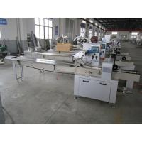 Wholesale Multifunctional Horizontal Pillow Packing Machine 4200mm × 1250mm × 1750mm from china suppliers