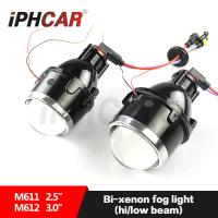 Wholesale Car / Motorcycle Lens High Low Beam Hid Fog Lamp Projector H11 Xenon Bulb Projector Lampe For Car from china suppliers