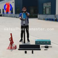 Wholesale QTZ-3D electric soil sampling drilling rig from china suppliers
