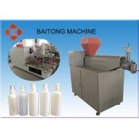 Multifunctional Screw Cylinder Plastic Extrusion Machine For Pp Pe Hdpe Bottles