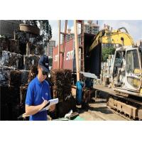Wholesale Satisfactory Ensured Container Loading Supervision from china suppliers
