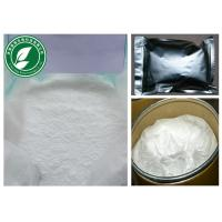 Buy cheap Pain Killer Benzocaine Local Anasthetic Powder 94-09-7 Ethyl 4- Aminobenzoate from wholesalers