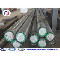 Wholesale SCM440 Engineering Steel Bar Oil Cooling Alloy Structural Steel Round Bar from china suppliers