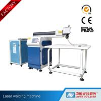 Wholesale 400W YAG Laser Welding Machine for LED Letters Logo Ads with Dual Path from china suppliers
