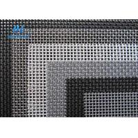 Wholesale Huili Stainless Steel Security Screens 304 SS Material Ultraviolet Resistant from china suppliers