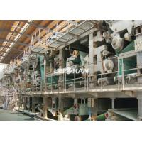 Wholesale 380 / 480v Roll Corrugated Paper Making Machine Fourdrinier Type For Recycling from china suppliers