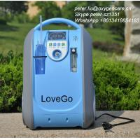5LPM portable oxygen concentrator for home/car/travel use for sale