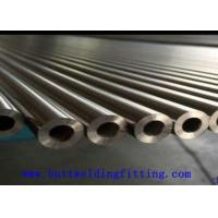 Wholesale 42crmo4 42crmo 4142 4140 41crmo4 alloy seamless steel pipe/tube price from china suppliers