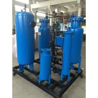 China Industrial Oxygen Concentrator Machine / Oxygen Psa Generator 3 - 400Nm3/H Capacity for sale