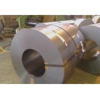Buy cheap Annealing Cold Rolled Steel Coils Carbon Black Fixed With Steel Strip from wholesalers