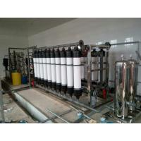 Wholesale Easy Operation RO Mineral Water Plant Water Filter Plant Machine Simple Maintenance from china suppliers