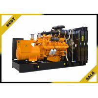 Wholesale 200KW Gas Generator Set  Moistureproof 50 HZ With Silicon Steel Stator from china suppliers