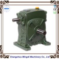 China Worm Gearbox Reudcer Transmission Parts brush cutters with electric motor on sale