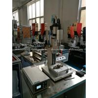 Wholesale Customized Titanium Horn 2000W 20Khz Ultrasonic Plastic Welder with Plastic Cases from china suppliers