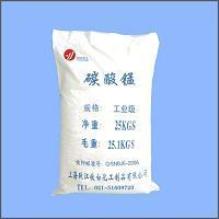 Wholesale Manganese Carbonate 45% (1UM) from china suppliers