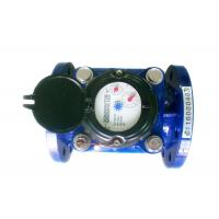 Buy cheap Agricultural Irrigation Water Meters Dry Dial Cast Iron Horizontal from Wholesalers