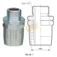 Wholesale HS-1B Fuel Dispenser Parts Unrotary Hose Swivels For Fueling Dispensers from china suppliers