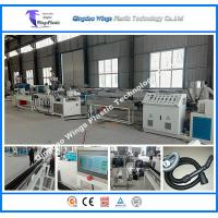 Wholesale EVA LLDPE Spiral Winding Cleaner Hose / Pipe Making Machine, Plastic Pipe Extruder Line from china suppliers