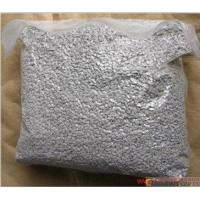 Buy cheap ANTI-FOAMING AGNET / desiccant masterbatch FROM CHINA MANUFACTURER WITH LOW from wholesalers